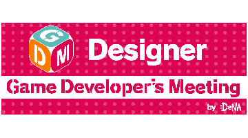DeNA,「逆転オセロニア」のビジュアルをテーマとしたゲーム開発者向けの無料イベントを4月6日に開催