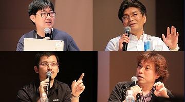 ゲーム開発マニアックス:レイトレでゲームはどう変わっていくのか?