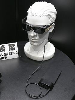 ウェアラブルEXPO開催,次世代MRデバイスはどんな方式か?