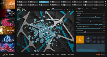 Tsugi,効果音作成ツールDSPシリーズの最新版「DSP Action」を発売