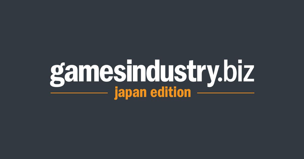 GamesIndustry.biz Japan Edition
